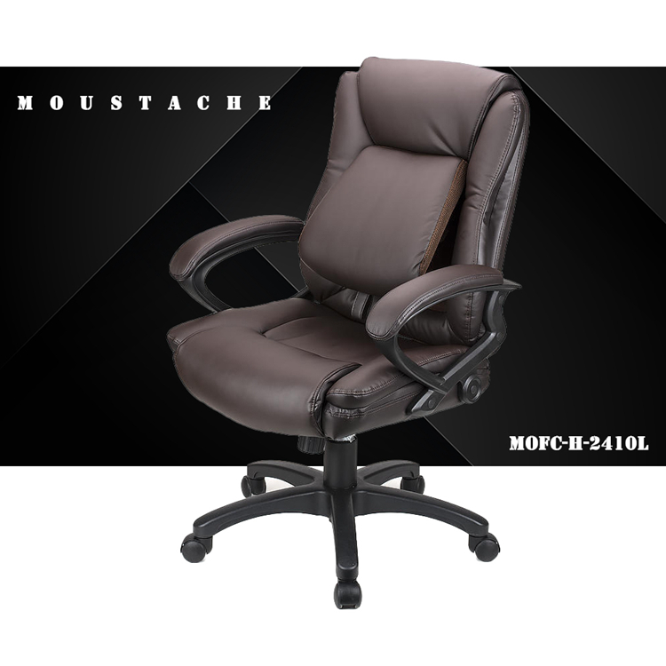 Ergonomic Faux-Leather Mid Back Office Chair with Adjustable Lumbar Support