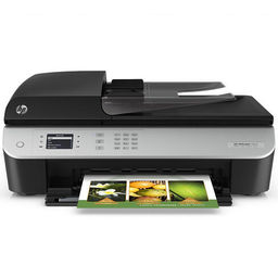 Buy Hp Officejet 4635 Printer Ink Cartridges
