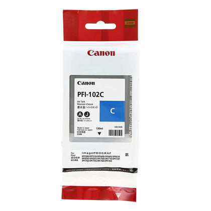 Canon PF-04 3630B003 Original Black Printhead