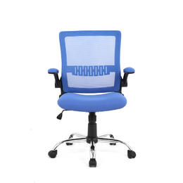 5e4cc5efae1 Small 3b1f6 moustache mofc hlc 2556f ergonomics chair moustache office mesh  task chair with armrest mid